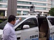 NTTデータなどが自動運転の実証実験で利用する車両