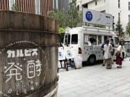 アサヒ飲料は、カルピスと地域の発酵食品を組み合わせた飲料を味わえるイベントを17日まで東京・日本橋で開く