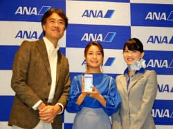 女子スキージャンプの高梨選手(写真中央)も「アドバイスをもらいたい」と語る。(14日、東京・港)