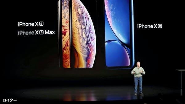 携帯「4年縛り」再び焦点に iPhone高額化