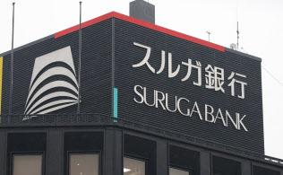 スルガ銀行