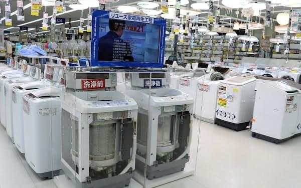 洗濯機など古い家電を消費者から買い取り修理・洗浄して販売する(ヤマダアウトレット長岡店)