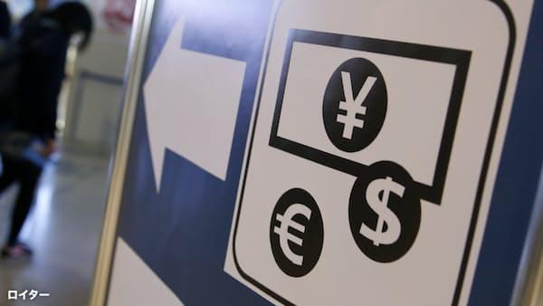 日本企業襲う「ステルス円高」 対ドルの円安の陰で