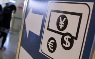 Currency signs of Japanese Yen, Euro and the U.S. dollar are seen on a board outside a currency exchange office at Narita International airport, near Tokyo, Japan, March 25, 2016. The dollar was on track on Friday for a weekly gain of over 1 percent against a basket of currencies after a chorus of U.S. Federal Reserve officials signalled more interest rate increases than the market had been pricing in. REUTERS/Yuya Shino - D1AESUMYGVAA