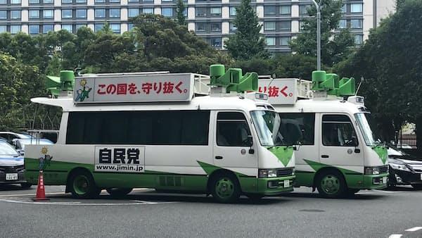 センシャも走る総裁選(写真でみる永田町)