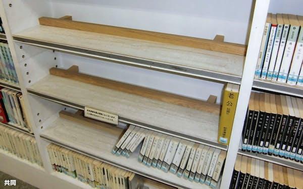 「松本清張全集」の62冊がなくなった北九州市立中央図書館の書棚(16日、北九州市)=同図書館提供、共同