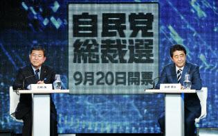 自民党総裁選の討論会に臨む安倍首相と石破元幹事長(16日夜、東京・六本木)