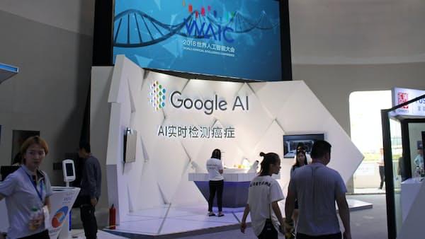 AI技術、中国が主戦場に グーグルは自社技術アピール