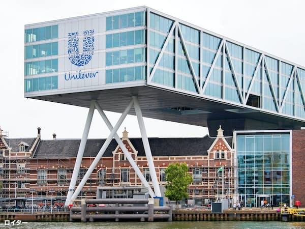 ロッテルダムにあるユニリーバのオランダ本社(8月)=ロイター