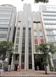 福岡県の商業地で最高価格をつけた天神木村家ビル(福岡市中央区)