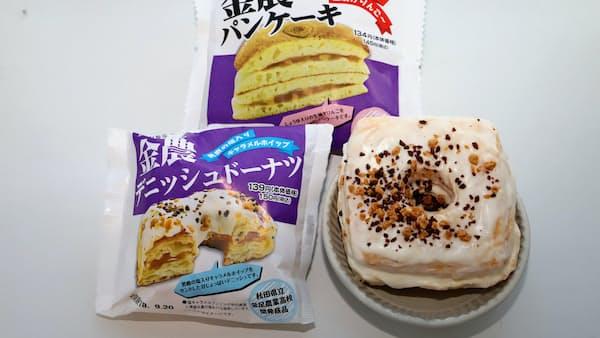 金農ドーナツ再登板 ローソン、秋田県内で発売