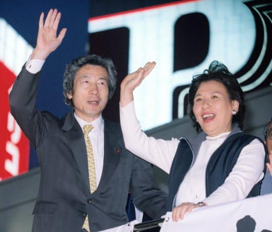 自街頭演説で聴衆に手を振る小泉純一郎氏と応援の田中真紀子氏(2001年4月、東京・有楽町)=共同