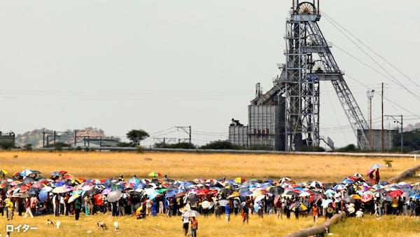プラチナ、安値が迫る生産リストラ 鉱山の収益厳しく