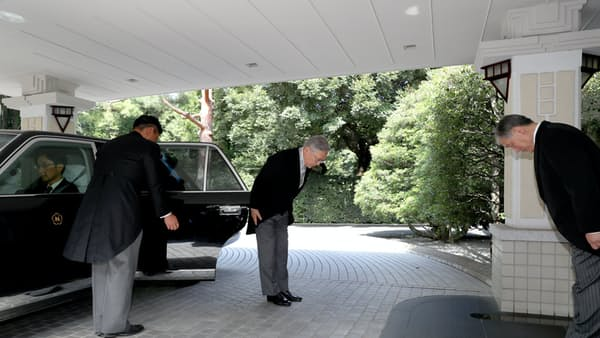 絢子さま「告期の儀」 10月29日結婚式伝達