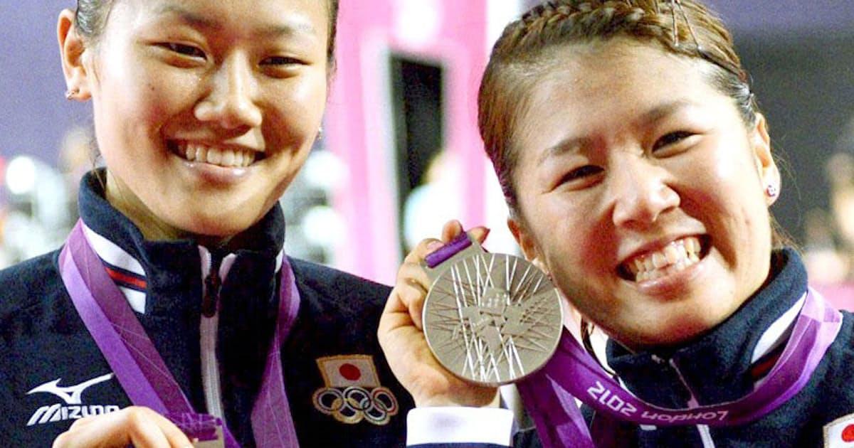 バドミントン女子「フジカキ」が引退へ ロンドン五輪銀: 日本経済新聞