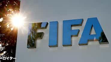 FIFAコンサルタント、データを武器に利害調整