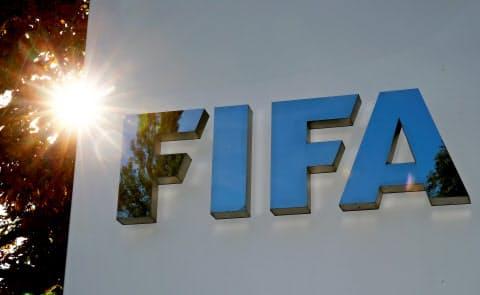 FIFA本部=ロイター