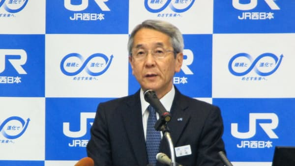 北陸新幹線 建設費増は「国と自治体で」JR西社長
