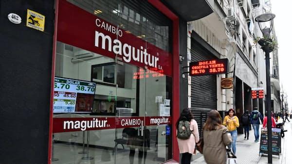 アルゼンチン6四半期ぶりマイナス成長 4~6月4.2%減