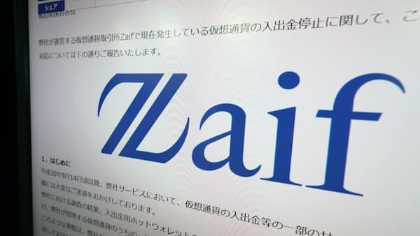 「Zaif」のテックビューロ、仮想通貨67億円分流出
