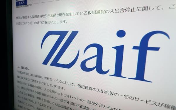 テックビューロの仮想通貨交換所「Zaif(ザイフ)」