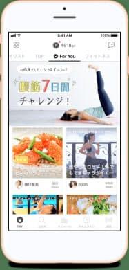 アプリを通じてダイエットや健康管理を支援する