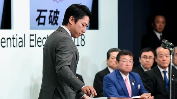 小泉進次郎氏、石破氏支持を表明 自民党総裁選