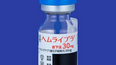 シャイアーの訴え却下、中外製薬の血友病薬