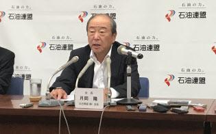 石連の月岡隆会長は米国のイラン制裁の適用除外を求め続ける考えを示した