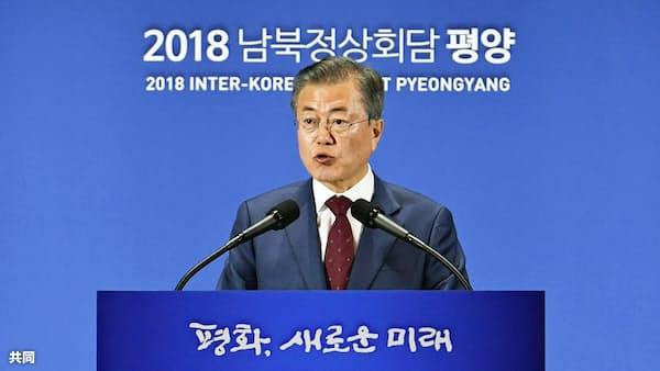 韓国大統領「北朝鮮は早期の非核化完了目指す」
