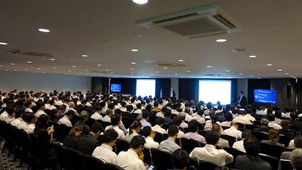 地域の課題、AI・IoTで解決 広島で取り組み始動