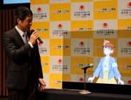 大井川知事(左)にインタビューするVTuberの茨ひより(15日、茨城県つくば市)