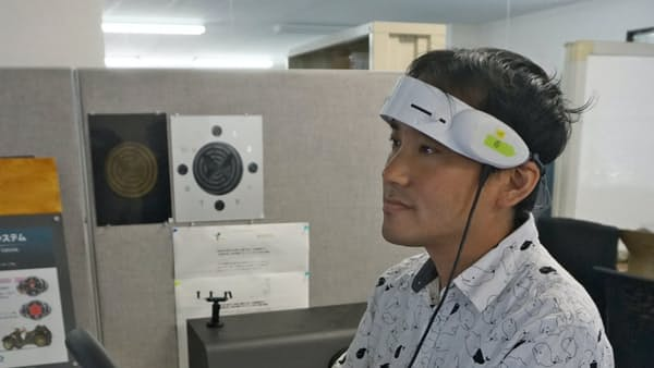 KYOWA、運転中の脳活動を記録
