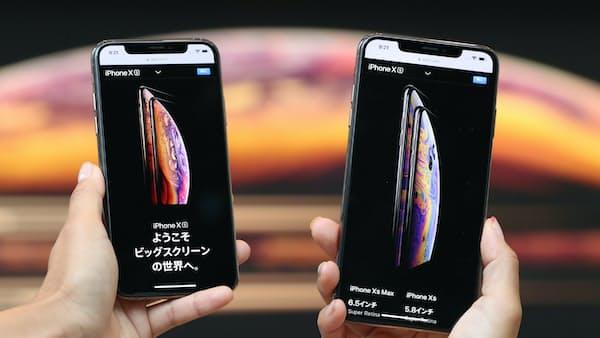 新型iPhone、料金プランを比べると…