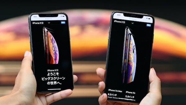 新型iPhone、強まる割高感 2年の負担25万円超も