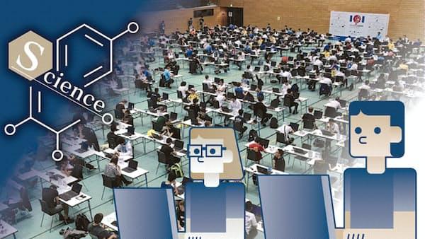 理数系高校生、国際科学五輪で活躍 世界を舞台に