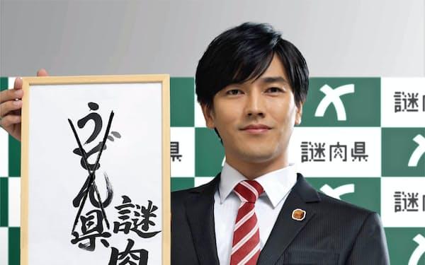 要潤さんが香川県を盛り上げようと「謎肉県」と命名した