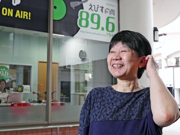 「えびすFM」の池田真由美社長