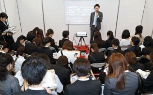 楽天が大学3年生向けに開いたインターンの合同企業説明会(5月、東京都世田谷区)
