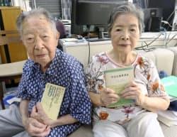 約40年前の著作の復刊に取り組む水田洋さん、珠枝さん夫妻(名古屋市)=共同