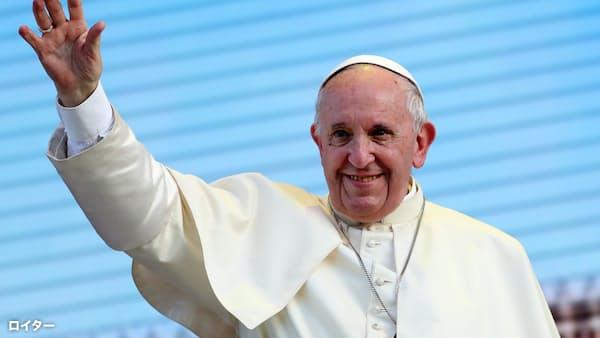 中国とバチカン、司教任命で暫定合意 関係改善へ前進