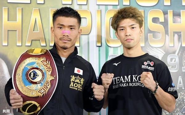 WBOフライ級タイトルマッチの調印式を終え、ポーズをとる木村翔(左)と田中恒成(23日、名古屋市)=共同