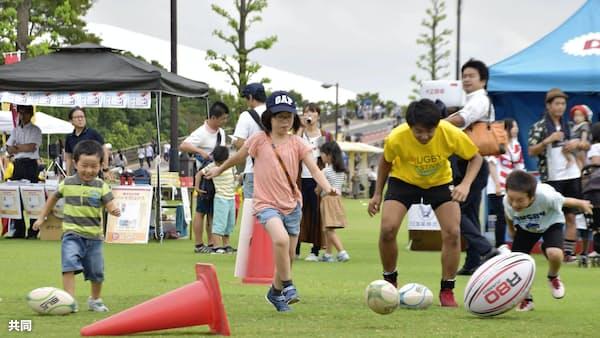 埼玉でW杯1年前イベント ラグビー、会場見学会も