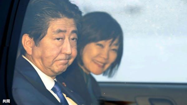 日米首脳の夕食会始まる 北朝鮮・貿易など協議