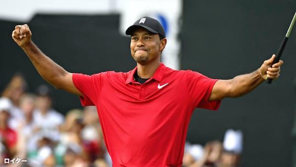ウッズが5年ぶり優勝、通算80勝目 米ゴルフ最終戦