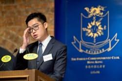 8月14日、香港外国記者会で講演した陳浩天氏は「独立が唯一の道だ」と訴えた=ロイター