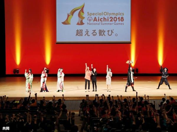 名古屋市で開かれた「スペシャルオリンピックス」国内大会の閉会式(24日午後)=共同