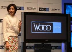 日立は「Wooo」などのブランドでテレビ事業を展開してきた(2005年の商品発表会)