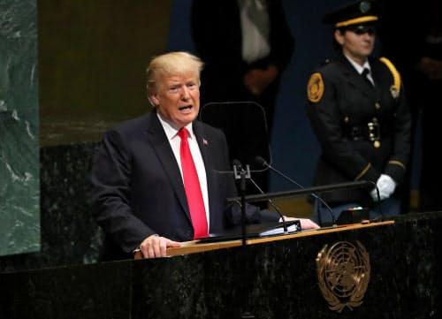 25日、米ニューヨークの国連総会で演説するトランプ米大統領=ロイター