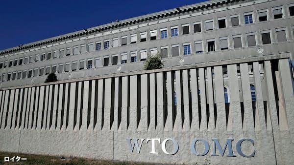 WTO改革を共同提案へ 日米欧が閣僚会合で合意